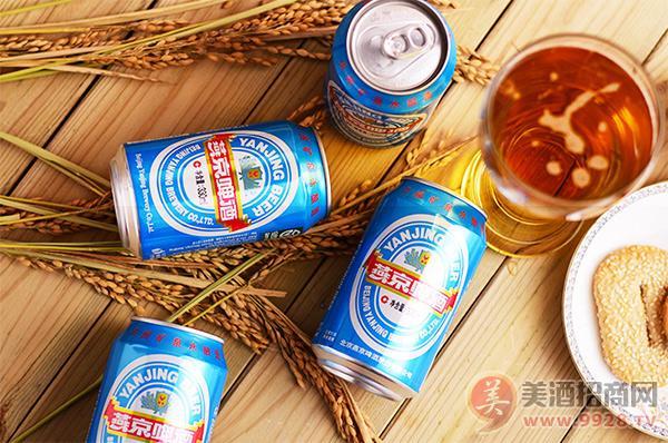 燕京啤酒特制蓝听330ml