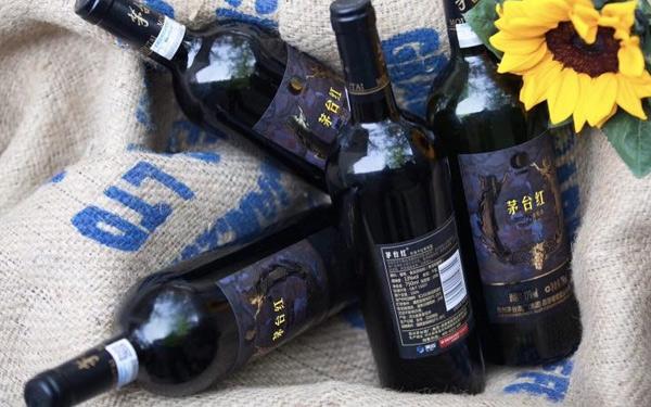 【发现美酒】茅台红系列葡萄酒隆重上市,欢迎品鉴!