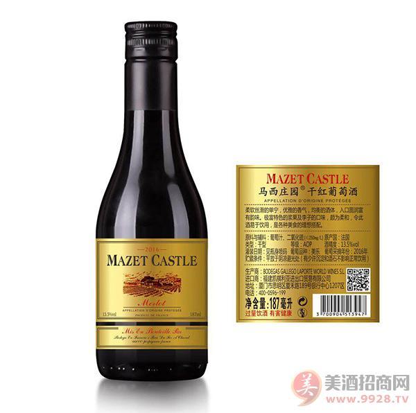 马西庄园干红葡萄酒187ml