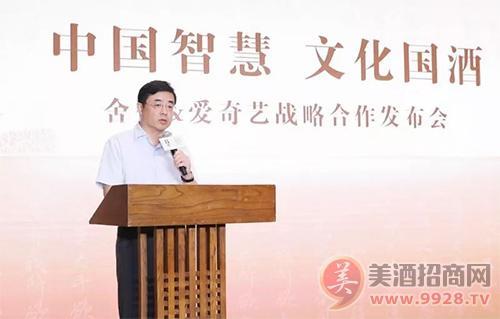 舍得酒业股份有限公司董事、营销公司总经理吴健