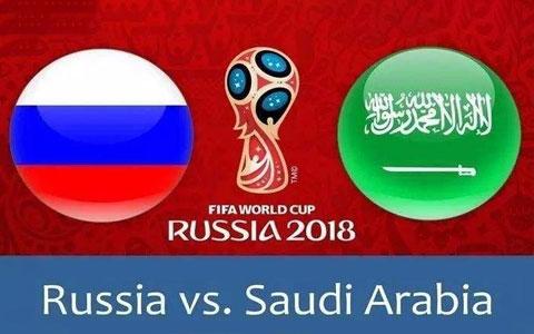 世界杯俄罗斯首场5:0踢翻沙特,战斗民族的美酒或将卖断货?