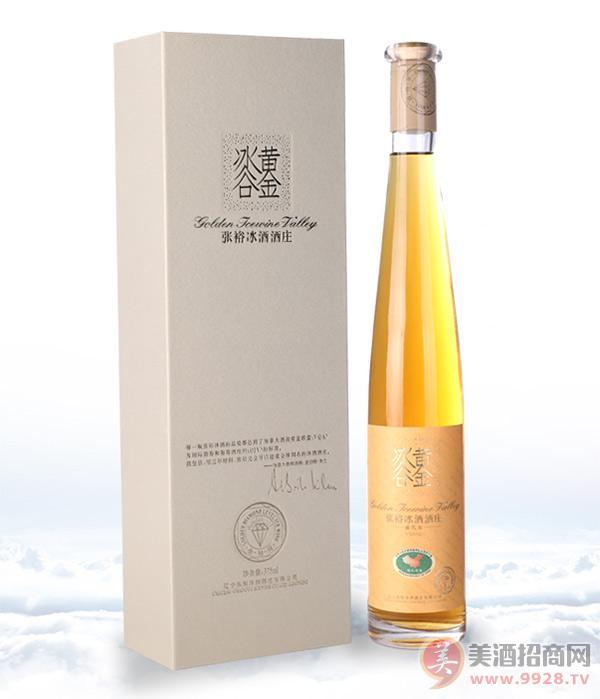 张裕冰谷黄金金钻级冰酒