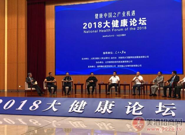 """抚参堂荣获""""2018中国健康产业具创新品牌"""""""