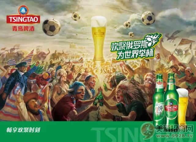 青岛啤酒移动欢聚吧落地郑州,招募首席体验官啦
