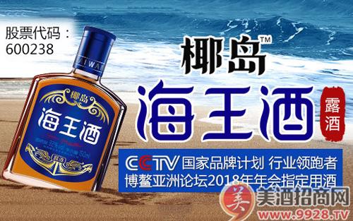 商源董事长朱跃明到访椰岛,向行业传递了什么?
