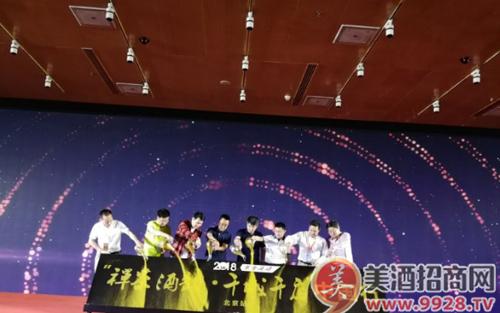"""琴台酒肆""""禅茶酒韵千城千店""""中国行启动仪式在北京举办"""