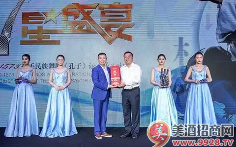 2018国窖1573·七星盛宴杭州站 让世界品味中国