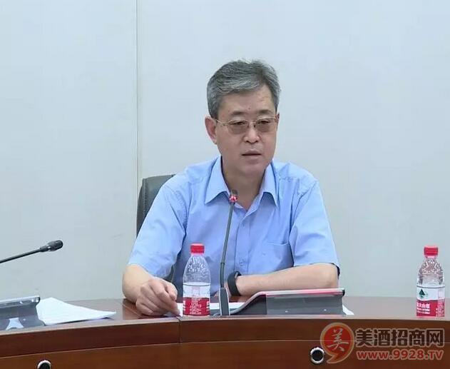 茅台集团公司纪检监察半年工作会召开