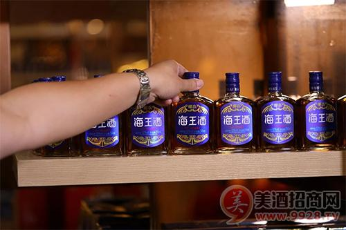 椰岛海王酒表