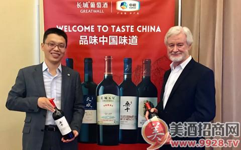 """2018中国年度酒单颁奖礼举行,长城葡萄酒绽放精彩""""中国红"""""""