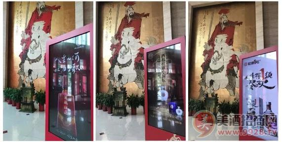 """团公益展演活动""""是河南李树建戏曲艺术中心继去年成功组织承办""""河南"""