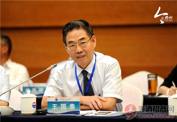中国亚非发展交流协会王国泰