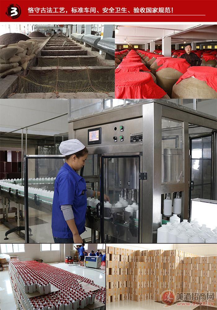 贵州汉台酒业有限公司酿酒工艺与储存