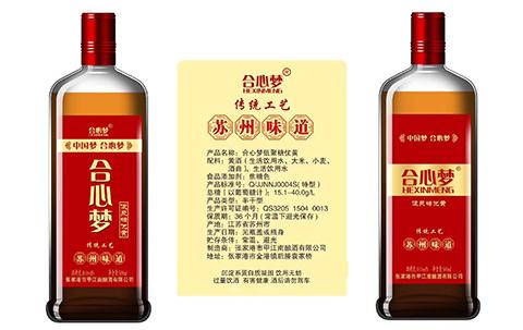 【发现美酒】合心梦低聚糖优黄 传统工艺 苏州味道