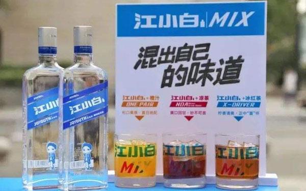 江小白MIX:混饮背后的味道战略