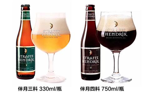 【发现美酒】伴月三料/四料啤酒 比利时精酿啤酒