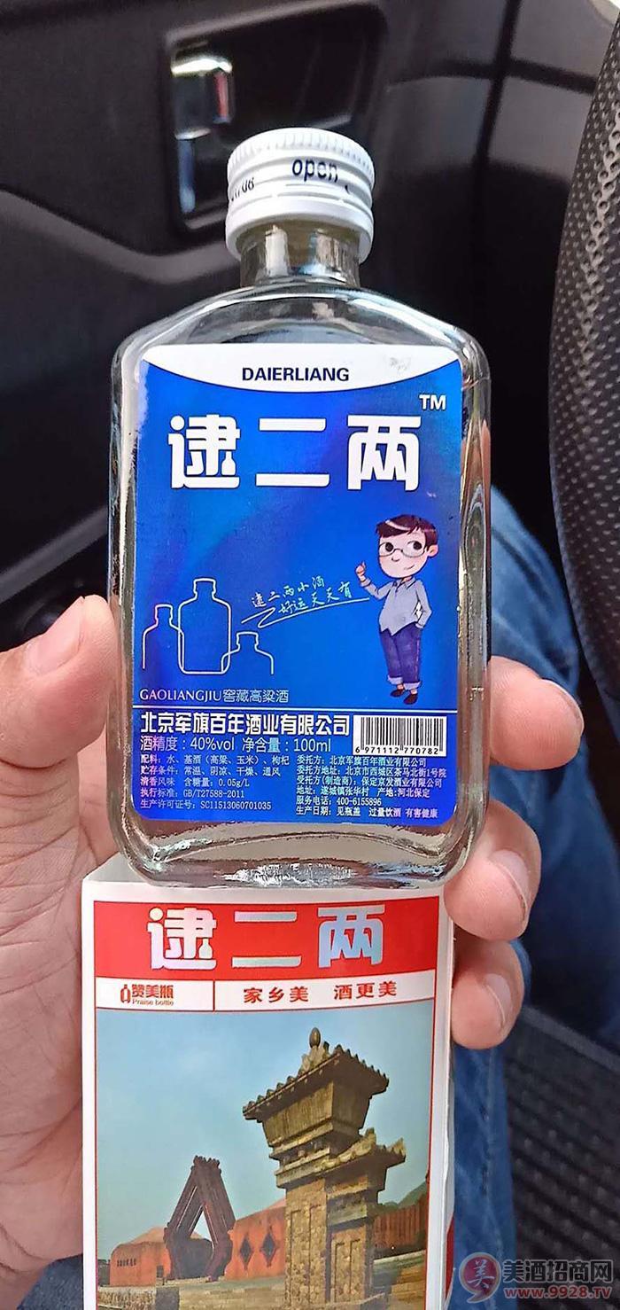湖南秦窖酒业招商政策