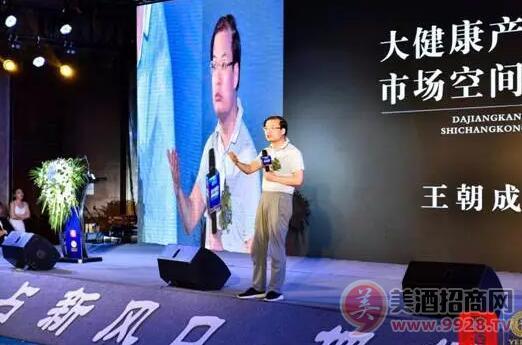 酒水行业的专家盛初集团董事长王朝成