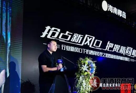 海南椰岛集团副总经理、椰岛酒业董事长陈曦