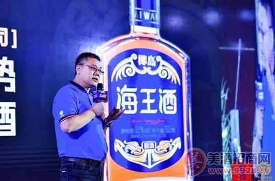 椰岛酒业总裁、销售公司总经理马金全