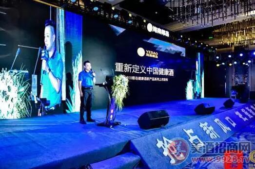 椰岛销售公司副总经理陈涛