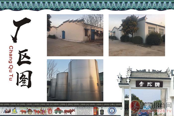 四川金砣酒业有限公司厂区图