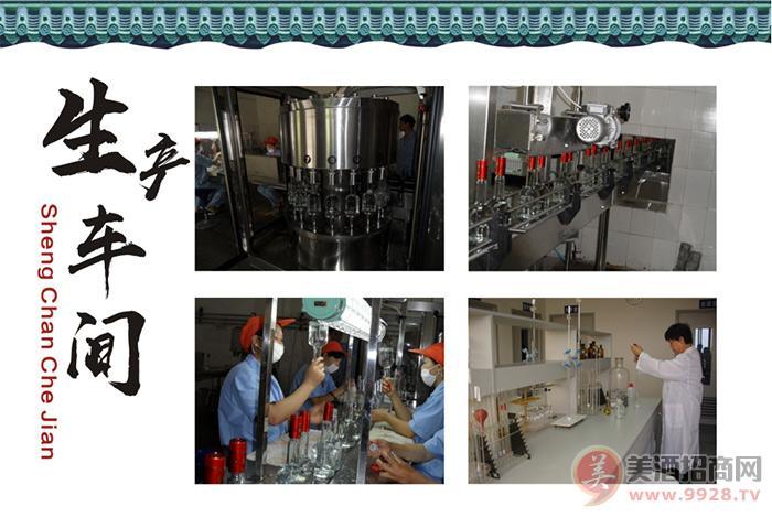 四川金砣酒业有限公司生产车间