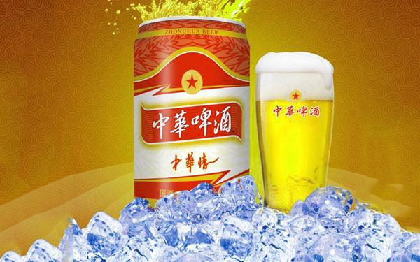 中华啤酒代理条件有哪些?