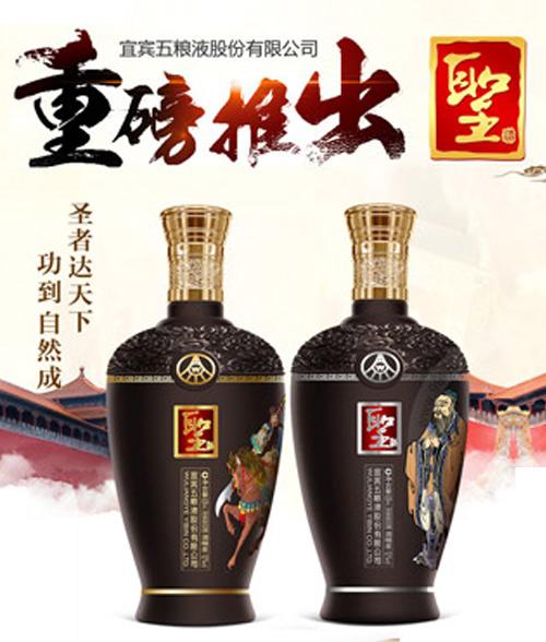 五粮液股份文武圣酒 奢华品质与味蕾共舞