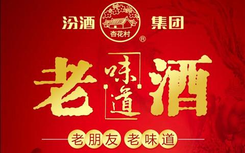 适合中秋节送礼的白酒品牌