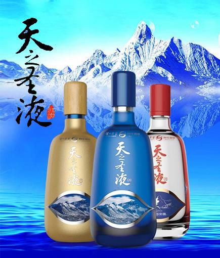 中秋节送什么酒给长辈?天之圣液酒健康白酒好选择!