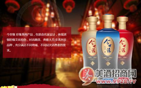 今世缘酒代理四大优势,让您的酒生意更好做!