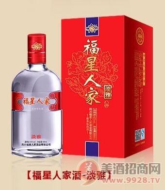 福星人家酒