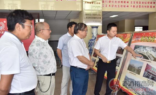 贵州省社科院历史研究所与怀庄集团结对共建