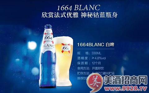 1664白啤酒,适合七夕喝的啤酒!