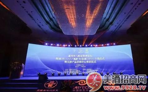 国窖1573瓶贮年份酒2011上线仪式成功举办!