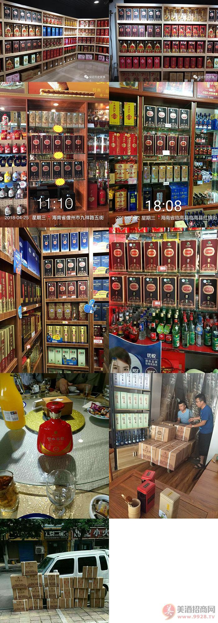 习酒系列产品陈列图片