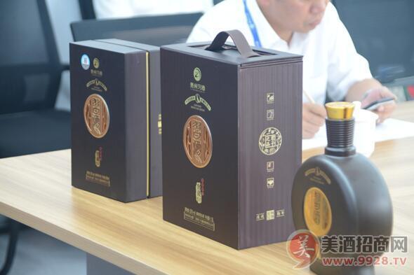 习酒公司窖藏生肖酒(狗年)