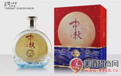 """泸州老窖""""2018戊戌年·中秋礼酒""""开启预售!"""