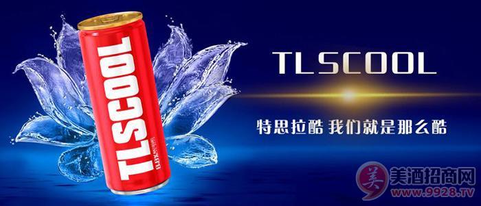 杭州精酿商业无限公司