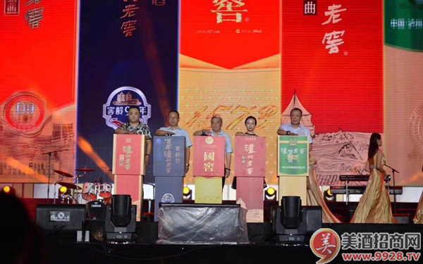"""2018泸州老窖・国窖1573""""荣耀盛典音乐季""""保定首站圆满落幕!"""