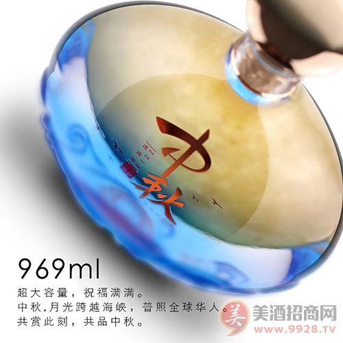 泸州老窖中秋礼酒