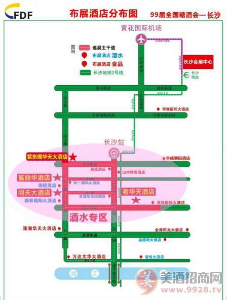 紫东阁华天大酒店・酒水布展专区
