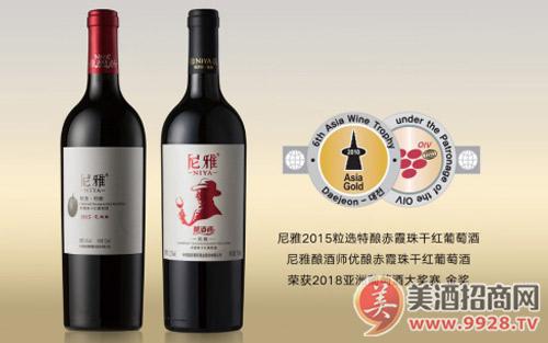2018亚洲葡萄酒大奖赛榜单揭晓 尼雅葡萄酒摘得两枚金奖