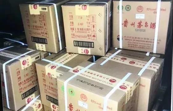 价值1200多万假茅台、假名酒被查获,13人被抓