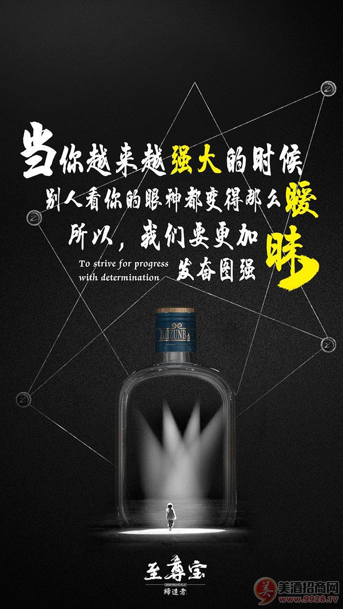 贵州茅台集团习酒公司缔造者至尊宝酒