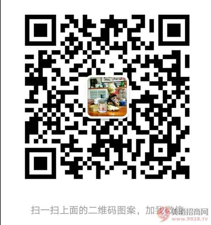 贵州茅台集团习酒公司缔造者至尊宝酒中国营销中心