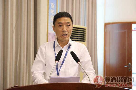 习酒召开2018年全国质量奖创奖工作推进会