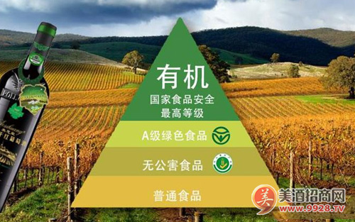 奥思皇有机葡萄酒火热招商,健康饮酒好选择!