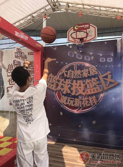 江小白YOLO文化节